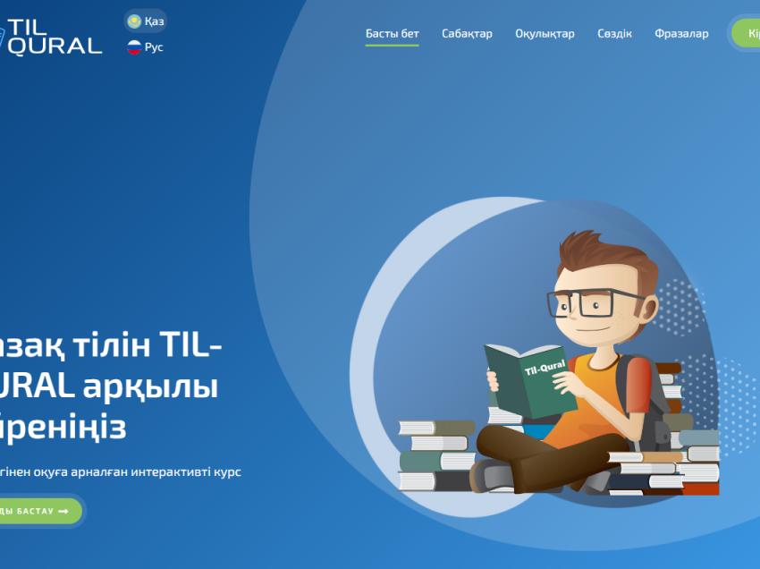 Қазақ тілін IT технологиялар арқылы қалай меңгеруге болады?