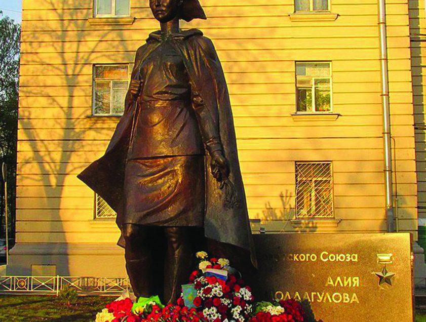 Әлия Молдағұлова – ұрпаққа үлгі