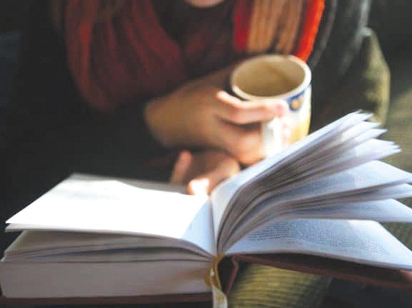 Ең жақын досым – Кітап