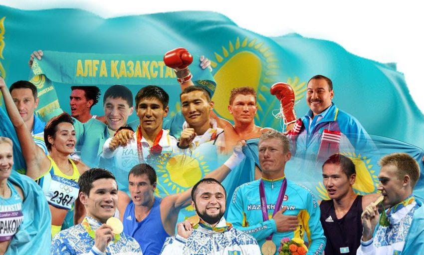 Қазақстанның  танымал спортшылары